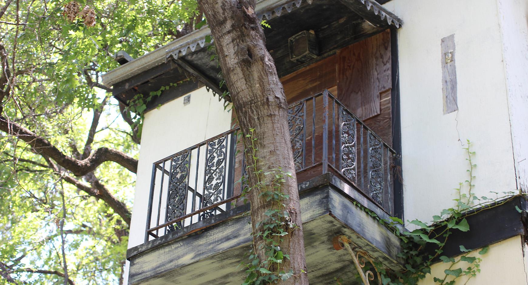 Watson House UT Austin