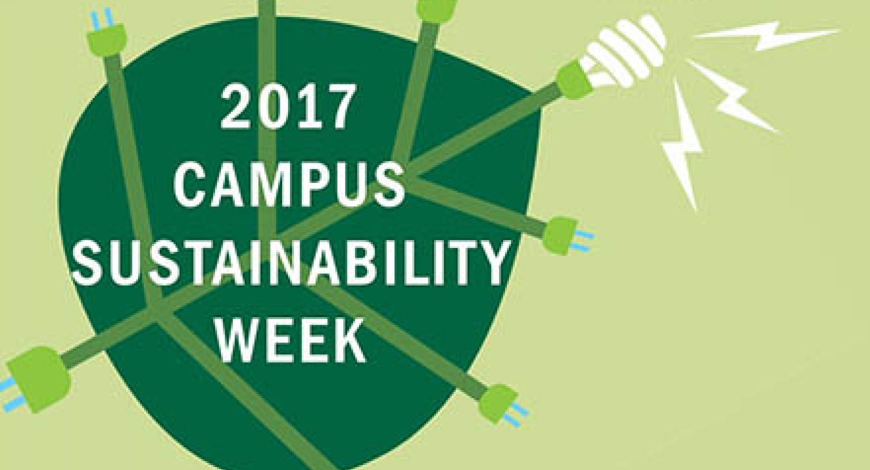 2017 Campus Sustainability Week